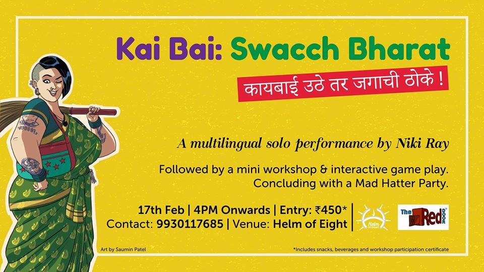 Kai Bai: Swacch Bharat Event Picture