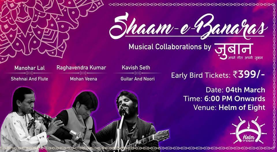 Shaam-e-Banaras Event Picture